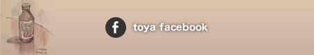 toya facebook