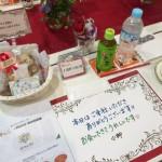 11月5日 茨城でママ座談会